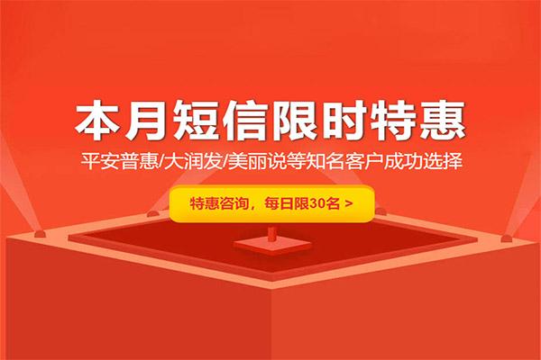 企信通平台的使用问题(企信通短信商务平台是怎么使用的)